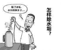高钙地区使用什么样的净水器好?