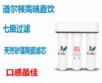 七重高效过滤:道尔顿净水器FIP301高端直饮机评测