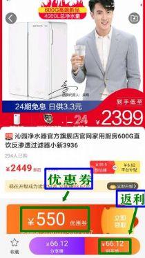网购必备:最好用的优惠券手机APP
