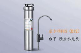 水质标准TOC和COD是什么意思?TOC和COD标准限值是多少?